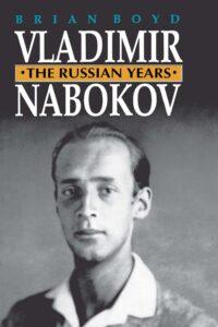 Vladimir Nabokov 200x300 - Vladimir Nabokov